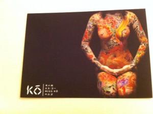 carte postale Miss Ko