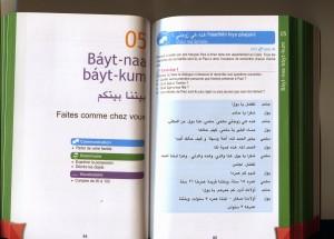 harrap's arabe