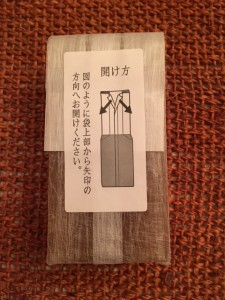 yokan emballage 3