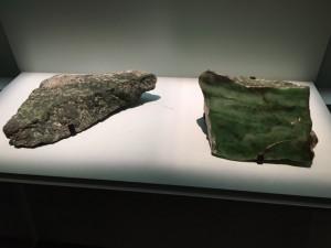 jade brut