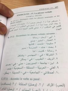 eExercice de grammaire arabe