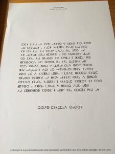 texte en amazigh